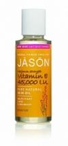 Масло с витамином Е- 45000МЕ